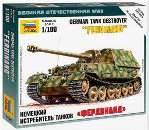 Сборная модель ZVEZDA Немецкая САУ Фердининд16