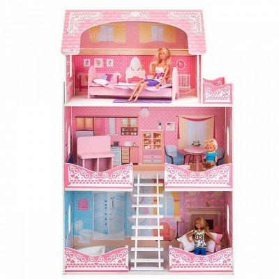 Игрушки, товары для творчества, настольные игры — Аксессуары для кукол — Куклы и аксессуары