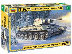Сборная модель ZVEZDA Советский средний танк Т-34/76 1943 УЗТМ19
