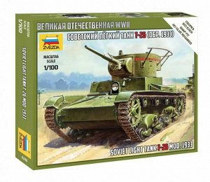 Сборная модель ZVEZDA Советский легкий танк Т-26 (обр. 1933г)2