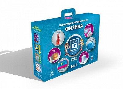Магазин игрушек. Огромный выбор для детей всех возрастов — Наборы для опытов,экспериментов и исследований — Игровые наборы