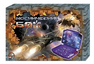 Настольная игра Десятое королевство Космический бой-1 (жесткая коробка)69