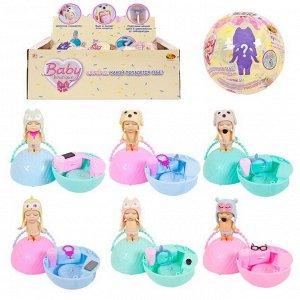 Кукла ABtoys Baby boutique Пупс-сюрприз в шаре, с аксессуарами, 6 видов1081