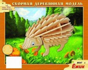 Сборная деревянная модель Чудо-Дерево Животные Ежик 2 пластины6