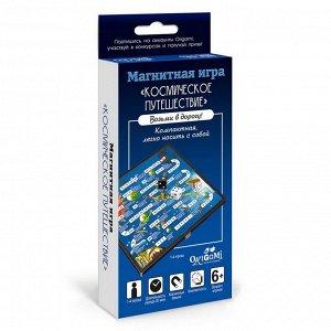 Настольная игра ORIGAMI Магнитная Космическое путешествие. 7 предметов20