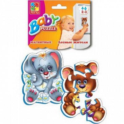 Магазин игрушек. Огромный выбор для детей всех возрастов — Пазлы для малышей — Конструкторы и пазлы
