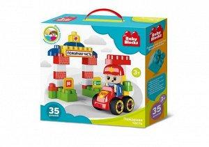 Конструктор пластиковый Пожарная часть 35 дет (Baby Blocks)48