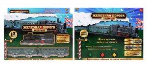 Железная дорога ABtoys Экспресс, 210 см, на батарейках, 13 предметов в наборе1799