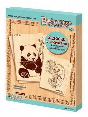 """Доски для выжигания 4шт """"Панда-лакомка/Хамелеон"""" (А4+А5)"""