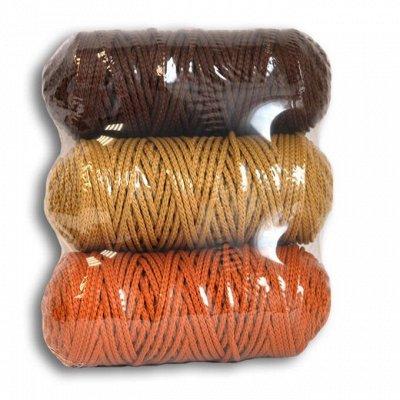 4- Шнуры для макраме, Бусины и фурнитура для бижу  — Полиэфирные шнуры  Наборы микс — Наборы