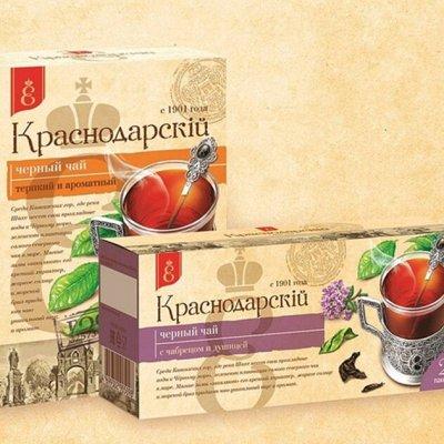 КОФЕ в зернах и молотый, КОФЕ с ароматом, Сиропы и Топпинги! — Краснодарский чай. Жить во вкусом! — Чай
