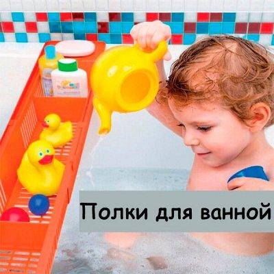 Наведем в шкафу порядок — Полки для ванной — Мебель