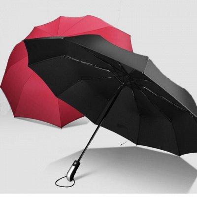 ВСЕ В ДОМ: Любимая быстрая закупка/Большое поступление!  — ЗОНТЫ ЖЕНСКИЕ/МУЖСКИЕ — Зонты и дождевики