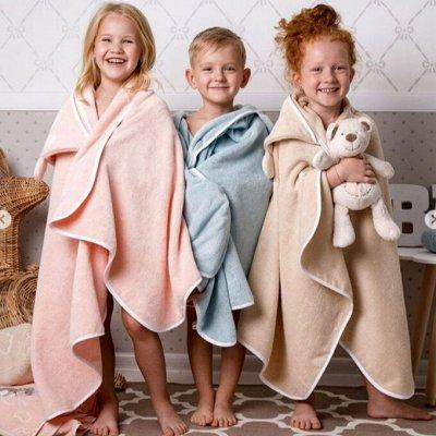 Распродажа от Cleanelly! Невероятные скидки! До 50%! — Детские полотенца , уголки для купания — Полотенца