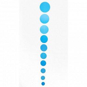 Гирлянда вертикальная Круги 106 см бумага цвет голубой HS-21-7