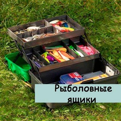 Наведем в шкафу порядок-85! — Рыболовные ящики — Системы хранения