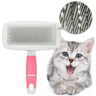 Догхаус. Большая закупка зоотоваров  — Груминг и аксессуары для кошек — Уход