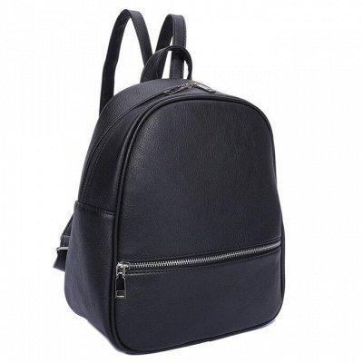 Бюджетная канцелярия для всех 199 ϟ Супер быстрая раздача ϟ — Рюкзаки, ранцы, сумки — Школьные рюкзаки