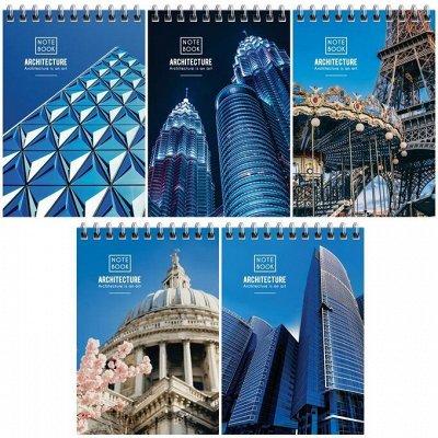 Бюджетная канцелярия для всех 209 ϟ Супер быстрая раздача ϟ — Бумага для заметок, блокноты, записные книжки — Ежедневники, блокноты, альбомы