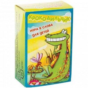 """Игра настольная Нескучные игры """"Крокодильчик. Игра в слова для детей"""", 108 карточек"""