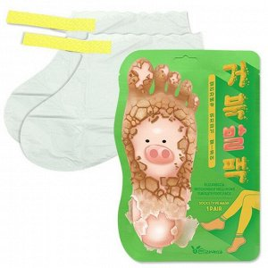 Отшелушивающие пилинг-носочки
