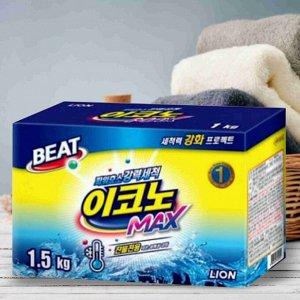 """LION Концентрированный стиральный порошок) """"BEAT Econo Max"""", коробка"""