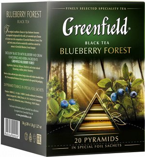 Чай Гринфилд пирам. Blueberry Forest black tea 1,8г 1/20/8, шт