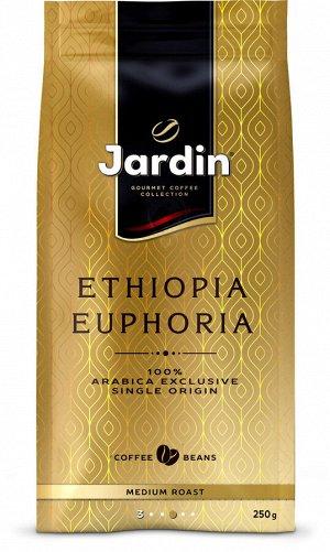 Кофе Жардин зерно Эфиопия Эйфория жар. прем/с. 250г 1/12 , шт