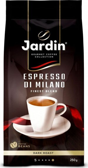 Кофе Жардин зерно Эспрессо ди Милано натур 250г 1/12 , шт