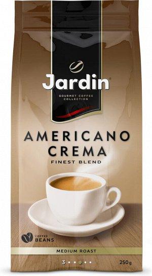 Кофе Жардин зерно Американо крема натур прем 250г 1/12 , шт