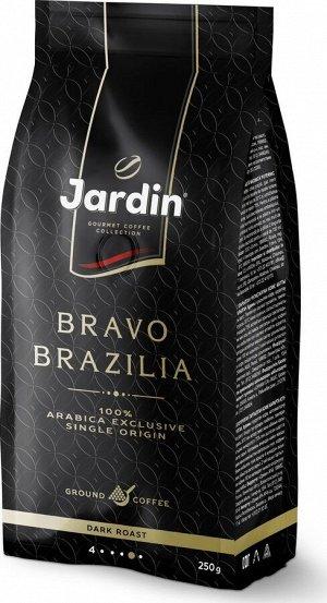 Кофе Жардин молотый Браво Бразилия жар. прем/с. 250г 1/12 , шт