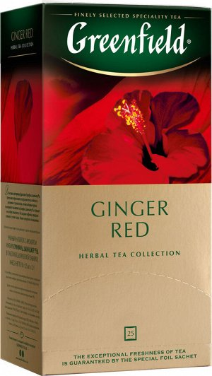 Чай Гринфилд Ginger Red 2г 1/25/10, шт