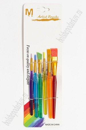 Кисти для рисования (6 шт) SF-5547