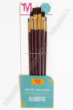 Кисти для рисования (6 шт) SF-5539