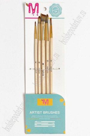 Кисти для рисования (5 шт) SF-5537
