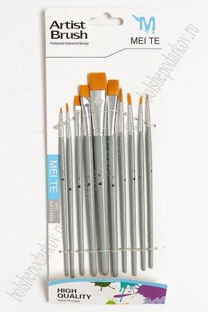 Кисти для рисования (10 шт) SF-5541