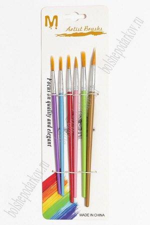 Кисти для рисования (6 шт) SF-5530