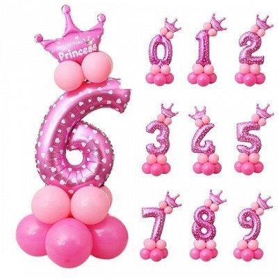 Все для Вашего праздника! Обновлённая! Быстрая раздача  — Шары цифры, букеты из шаров — Воздушные шары, хлопушки и конфетти
