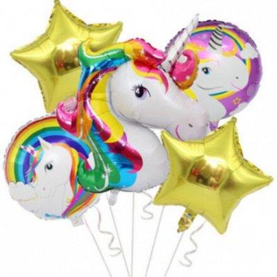 Все для Вашего праздника! Обновлённая! Быстрая раздача  — Фольгированные воздушные шары — Воздушные шары, хлопушки и конфетти