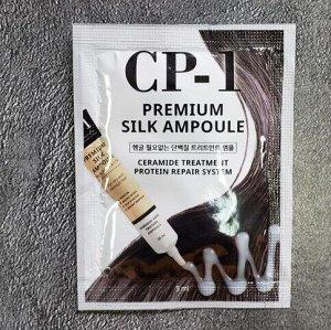 Пробник несмываемой сыворотки для волос с протеинами шелка ESTHETIC HOUSE CP-1 Premium Silk Ampoule, 5мл