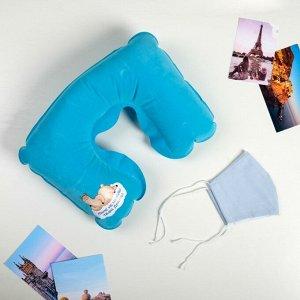 Набор подушка и маска «Ламе не нужны драмы»