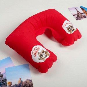 Набор подушка и маска «Ты такая сильная и независимая»