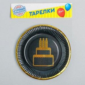 Тарелка бумажная «Торт», набор 6 шт.