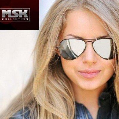 СТОК - солнцезащитные очки MSK Collection. ЦЕНА Вау-у-у.  — АВИАТОРЫ женские — Солнечные очки