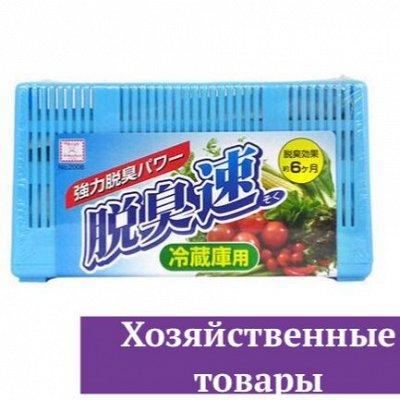 Косметика и хозы из Японии в наличии — хозяйственные товары — Аксессуары для кухни