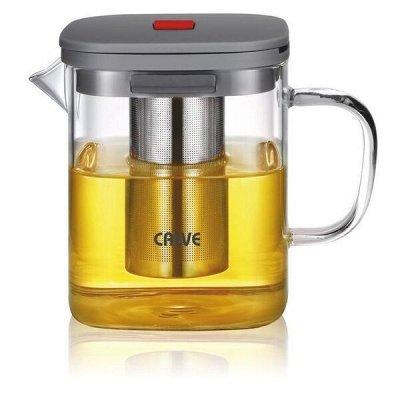 Посуда CALVE -  очень доступная — Для чая и кофе — Посуда для чая и кофе