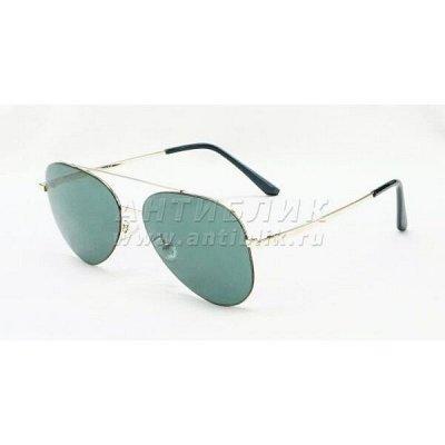 ANTIBLIK - любимая! Море очков, лучшее. New коллекция! — СОЛНЦЕЗАЩИТНЫЕ ОЧКИ    Коллекция 2020 года-В металле — Солнечные очки
