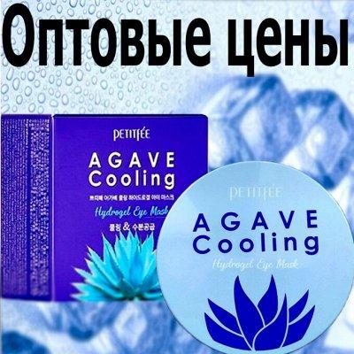 ❤Korea Beauty Lab-78❤ MEDI-PEEL — Petitfee - оптовые цены — Для лица