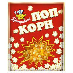 Попкорн, зерна кукурузы