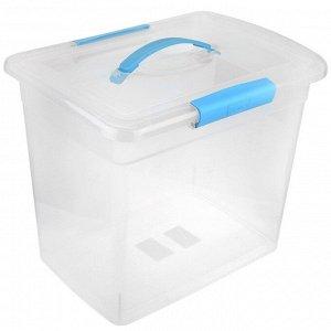 """Ящик для хранения """"Laconic"""" 20л, с ручкой, цв.голубой  BQ2526НБСПР"""